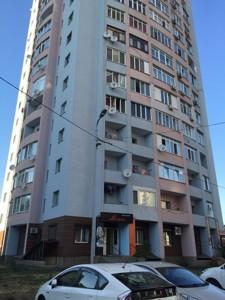 Квартира Бударина, 3г, Киев, D-32391 - Фото 28