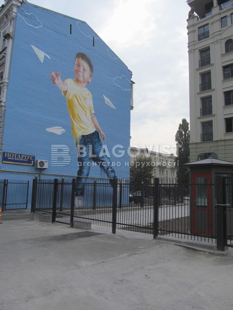 Квартира C-101745, Антоновича (Горького), 48б, Киев - Фото 15