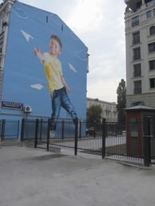 Квартира Антоновича (Горького), 48б, Київ, C-101745 - Фото 19