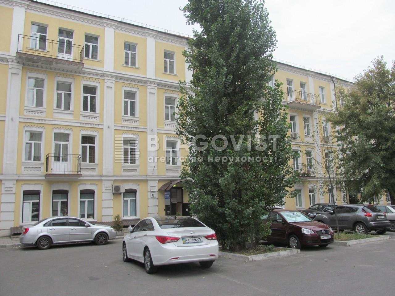 Нежилое помещение, A-110139, Антоновича (Горького), Киев - Фото 2