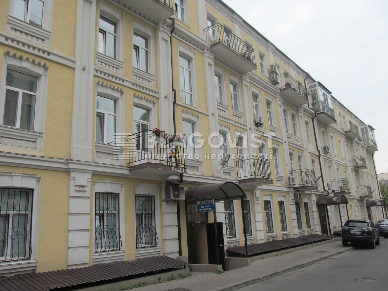 Нежилое помещение, A-110139, Антоновича (Горького), Киев - Фото 1
