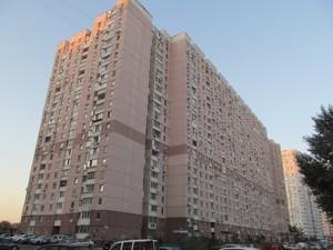 Квартира Пчелки Елены, 4, Киев, E-39115 - Фото1