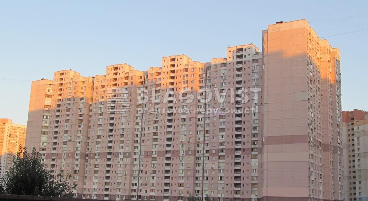 Квартира E-39115, Пчелки Елены, 4, Киев - Фото 3
