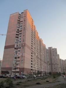 Квартира Пчелки Елены, 4, Киев, Z-393456 - Фото 7