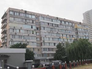 Квартира Малиновского Маршала, 6б, Киев, Z-624172 - Фото2