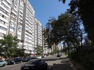 Квартира Стадионная, 6а, Киев, R-36945 - Фото2