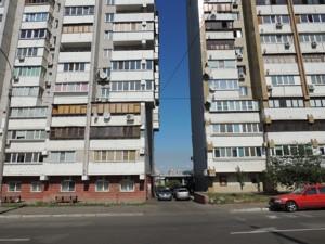Квартира Стадионная, 6а, Киев, R-36945 - Фото3