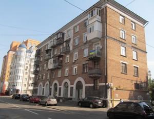 Квартира Турівська, 32, Київ, Z-985476 - Фото1