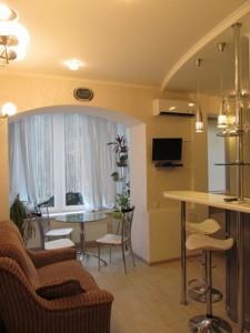 Квартира Кирилловская (Фрунзе), 172, Киев, C-101595 - Фото3