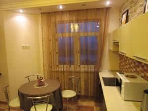 Квартира Мишуги О., 2, Київ, Z-1610711 - Фото