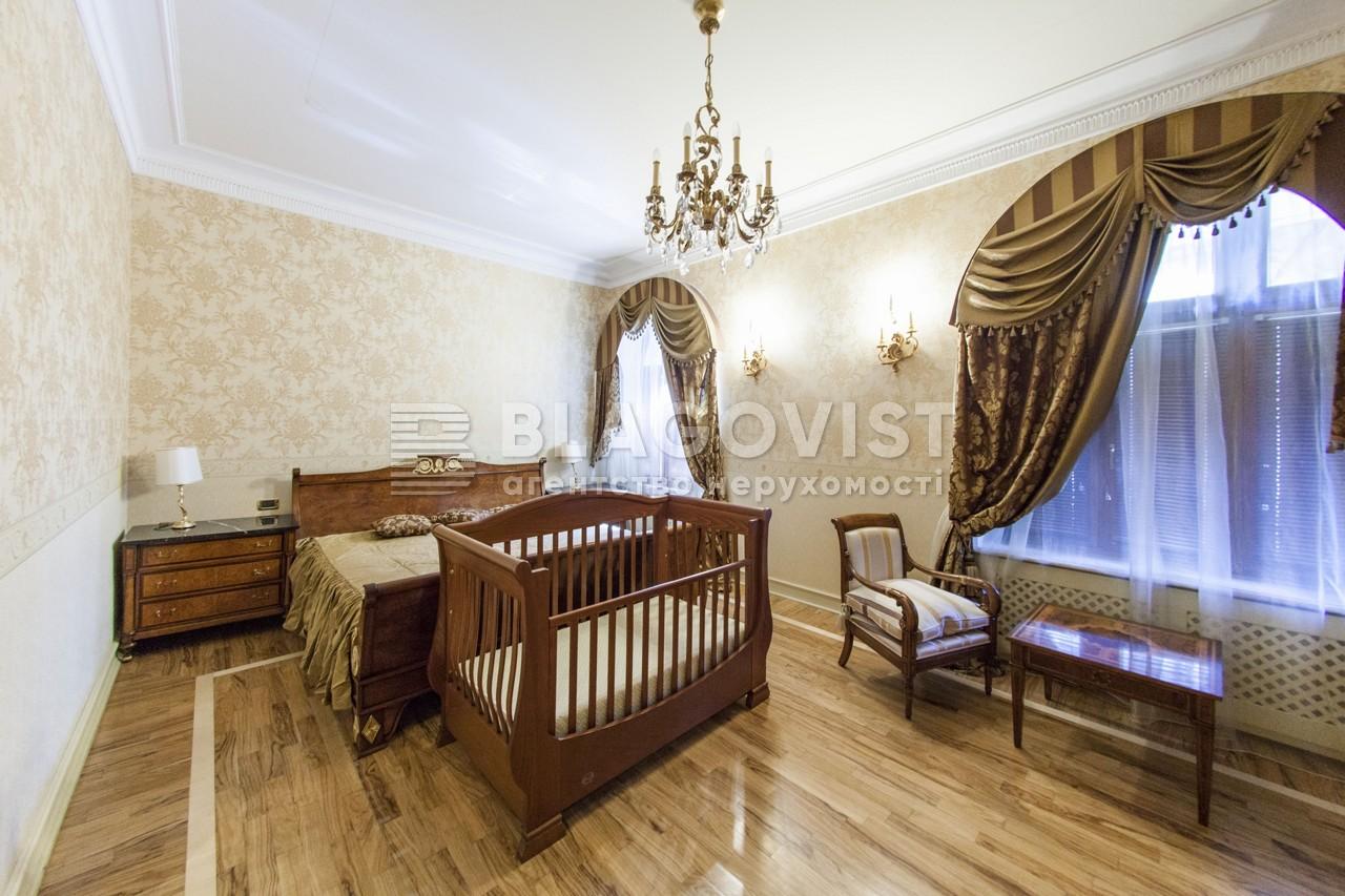 Квартира A-104338, Банковая, 1/10, Киев - Фото 7