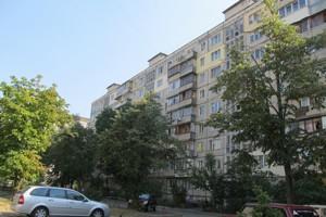 Нежилое помещение, Иорданская (Гавро Лайоша), Киев, Z-574809 - Фото 6