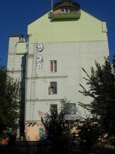 Квартира Хмельницкого Богдана, 94, Киев, Z-645587 - Фото3