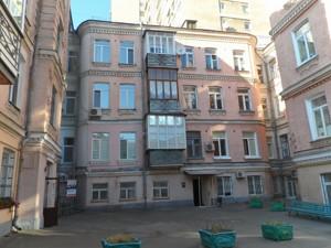 Квартира Коцюбинского Михаила, 6, Киев, D-34257 - Фото 1