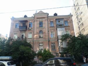 Квартира Коцюбинского Михаила, 6, Киев, D-34257 - Фото 19