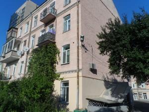 Квартира Коцюбинского Михаила, 6, Киев, D-34257 - Фото 20