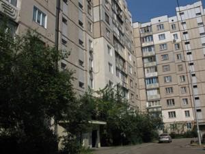 Квартира Тростянецкая, 6, Киев, C-103521 - Фото 9
