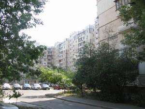 Квартира Тростянецкая, 6, Киев, C-103521 - Фото 10