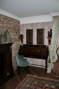 Дом Новые Безрадичи, H-20546 - Фото 10