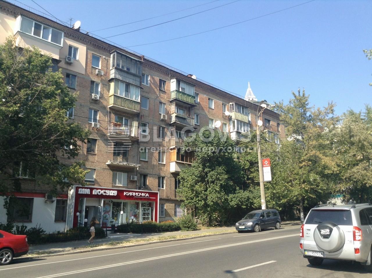 Офис, M-12711, Кудри Ивана, Киев - Фото 2