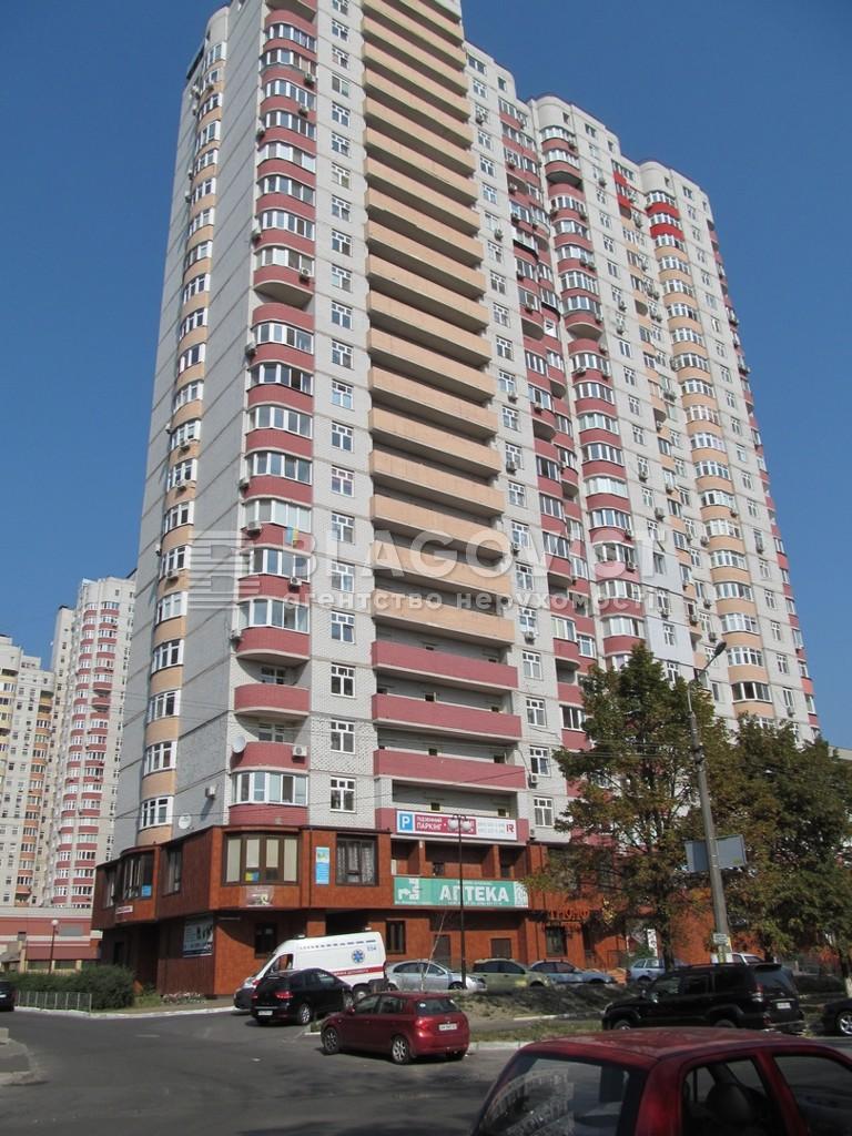 Квартира A-108619, Калнишевського Петра (Майорова М.), 7, Київ - Фото 6