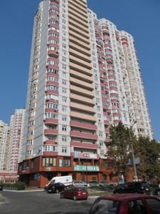 Квартира Калнишевського Петра (Майорова М.), 7, Київ, A-108619 - Фото 17