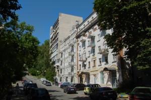Квартира Франка Івана, 7, Київ, R-31628 - Фото