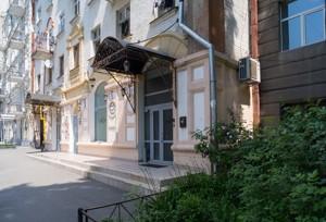 Квартира Франка Івана, 7, Київ, R-22645 - Фото 3