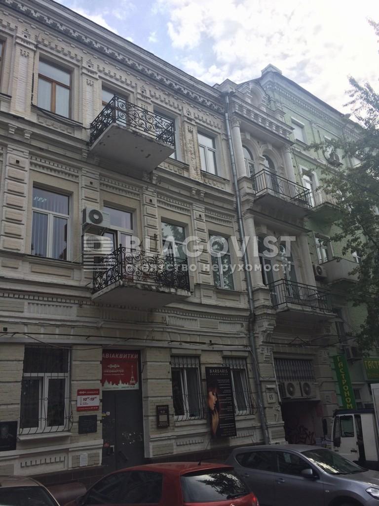 Квартира Z-753903, Владимирская, 65, Киев - Фото 1