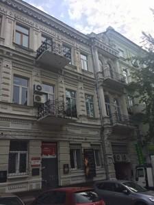 Нежитлове приміщення, Володимирська, Київ, F-43819 - Фото