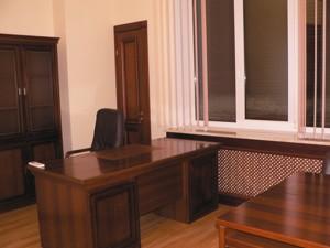 Офис, Старонаводницкая, Киев, C-101802 - Фото 8