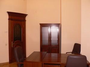 Офис, Старонаводницкая, Киев, C-101802 - Фото 9