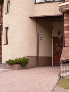 Офис, Старонаводницкая, Киев, C-101802 - Фото 17