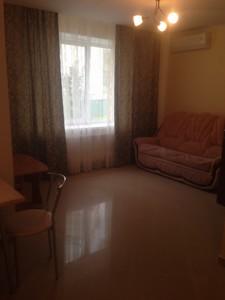 Квартира Лобановского, 9, Чайки, F-34081 - Фото 3