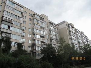 Квартира Фучика Юліуса, 8, Київ, E-38268 - Фото3