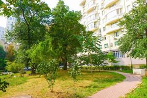Квартира Тургеневская, 44, Киев, C-99758 - Фото 5
