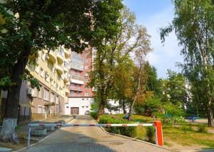 Квартира Тургеневская, 44, Киев, R-18147 - Фото3