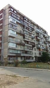 Квартира Йорданська (Гавро Лайоша), 8, Київ, Z-598664 - Фото