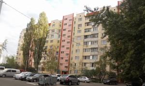 Квартира Северная, 16, Киев, Z-518109 - Фото