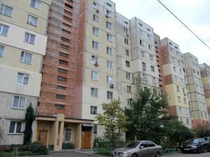 Квартира Иорданская (Гавро Лайоша), 4б, Киев, Z-1022913 - Фото3
