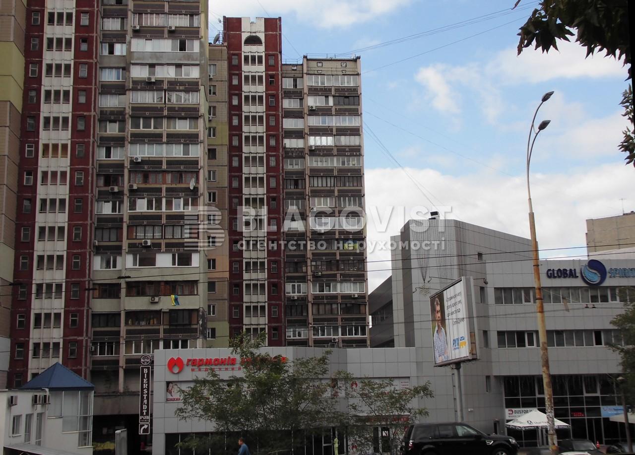 Квартира A-81836, Черновола Вячеслава, 16, Киев - Фото 2