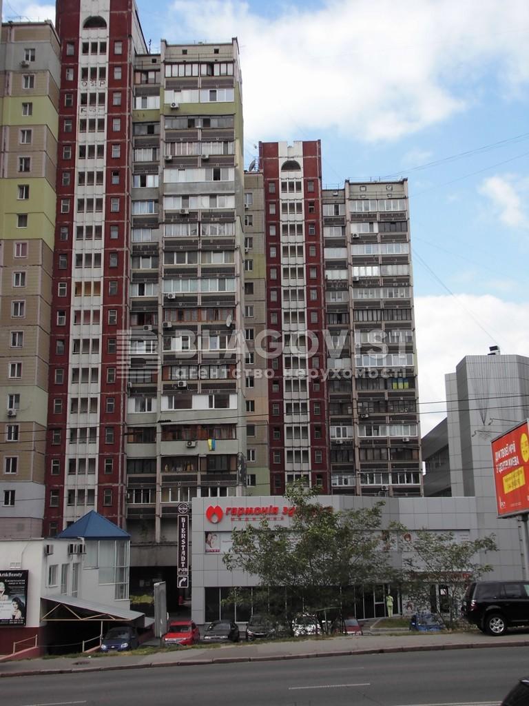 Квартира A-81836, Черновола Вячеслава, 16, Киев - Фото 1