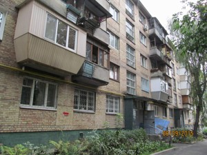 Квартира Василевской Ванды, 8, Киев, R-25753 - Фото1