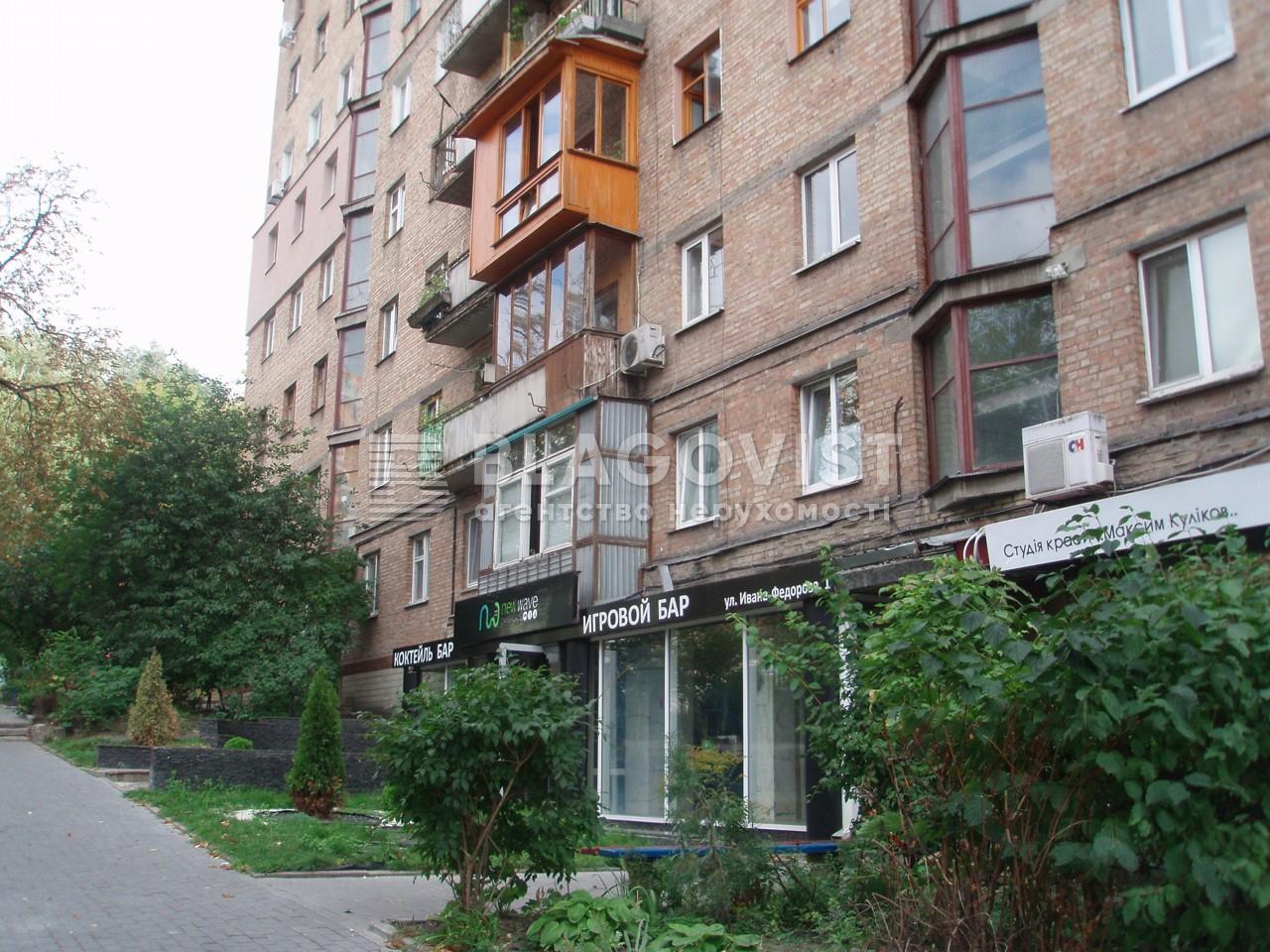 Квартира D-11767, Федорова Ивана, 1, Киев - Фото 3