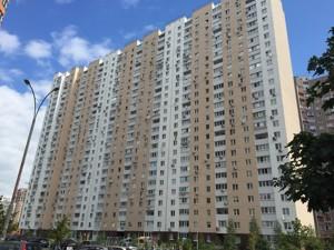 Квартира Урлівська, 38, Київ, P-28768 - Фото