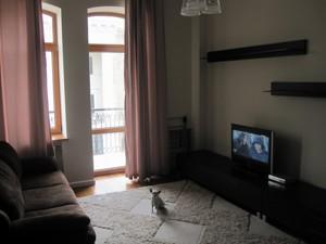 Квартира Городецького Архітектора, 4, Київ, X-29033 - Фото3