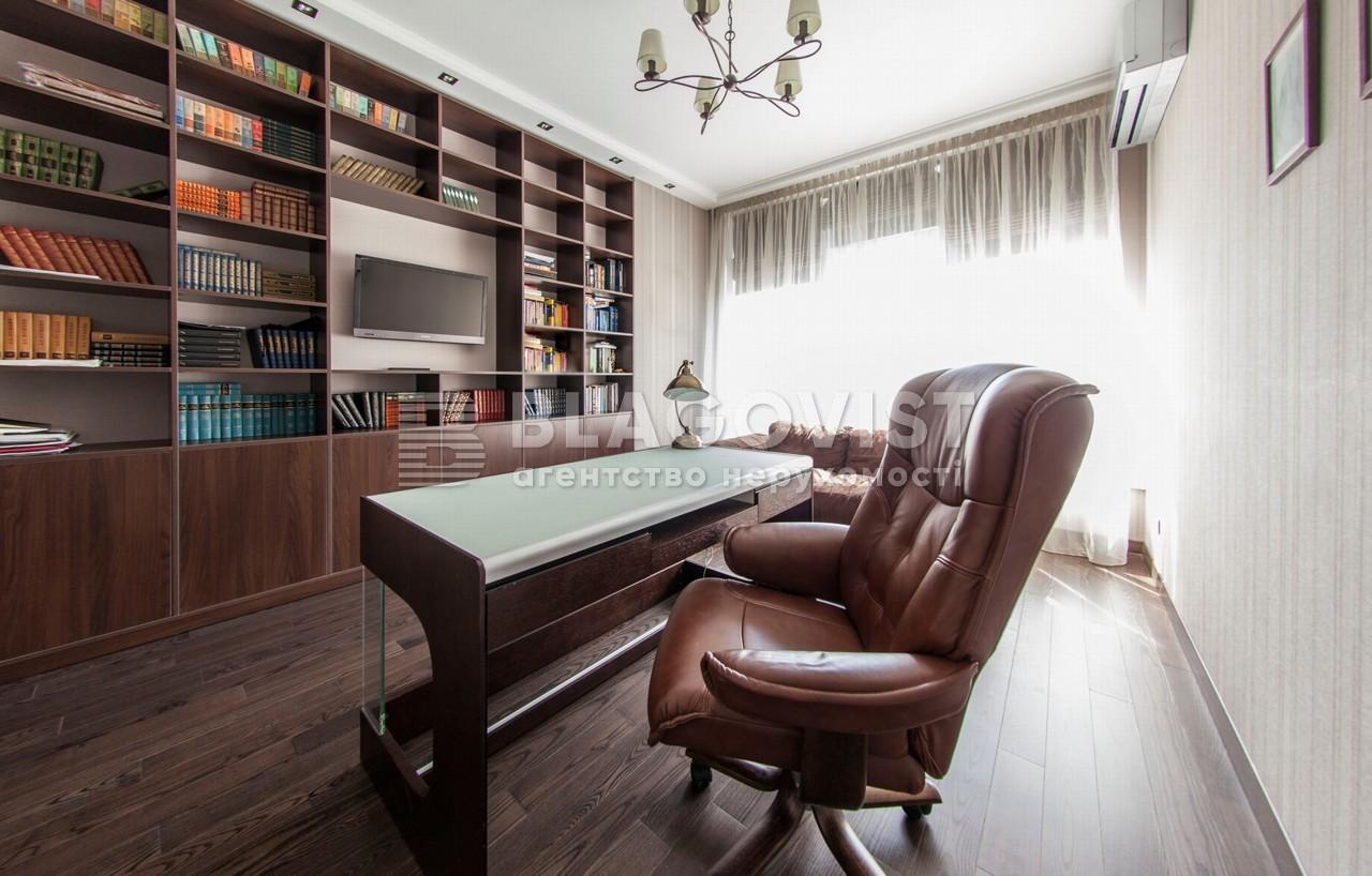 Квартира C-101817, Драгомирова Михаила, 3, Киев - Фото 12