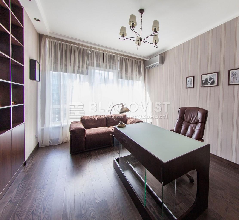 Квартира C-101817, Драгомирова Михаила, 3, Киев - Фото 13