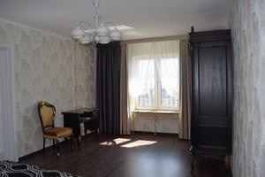 Квартира Княжий Затон, 9, Киев, F-34177 - Фото 3