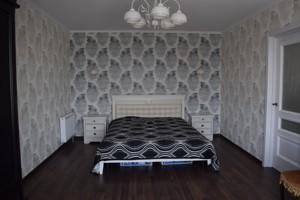 Квартира Княжий Затон, 9, Киев, F-34177 - Фото 4